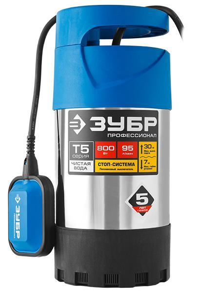 Насос ЗУБР НПЧ-Т5-800-С насос погружной зубр профессионал нпч т3 750 дренажный для чистой воды