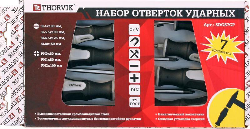 цена на Набор отверток Thorvik Sdgs7cp
