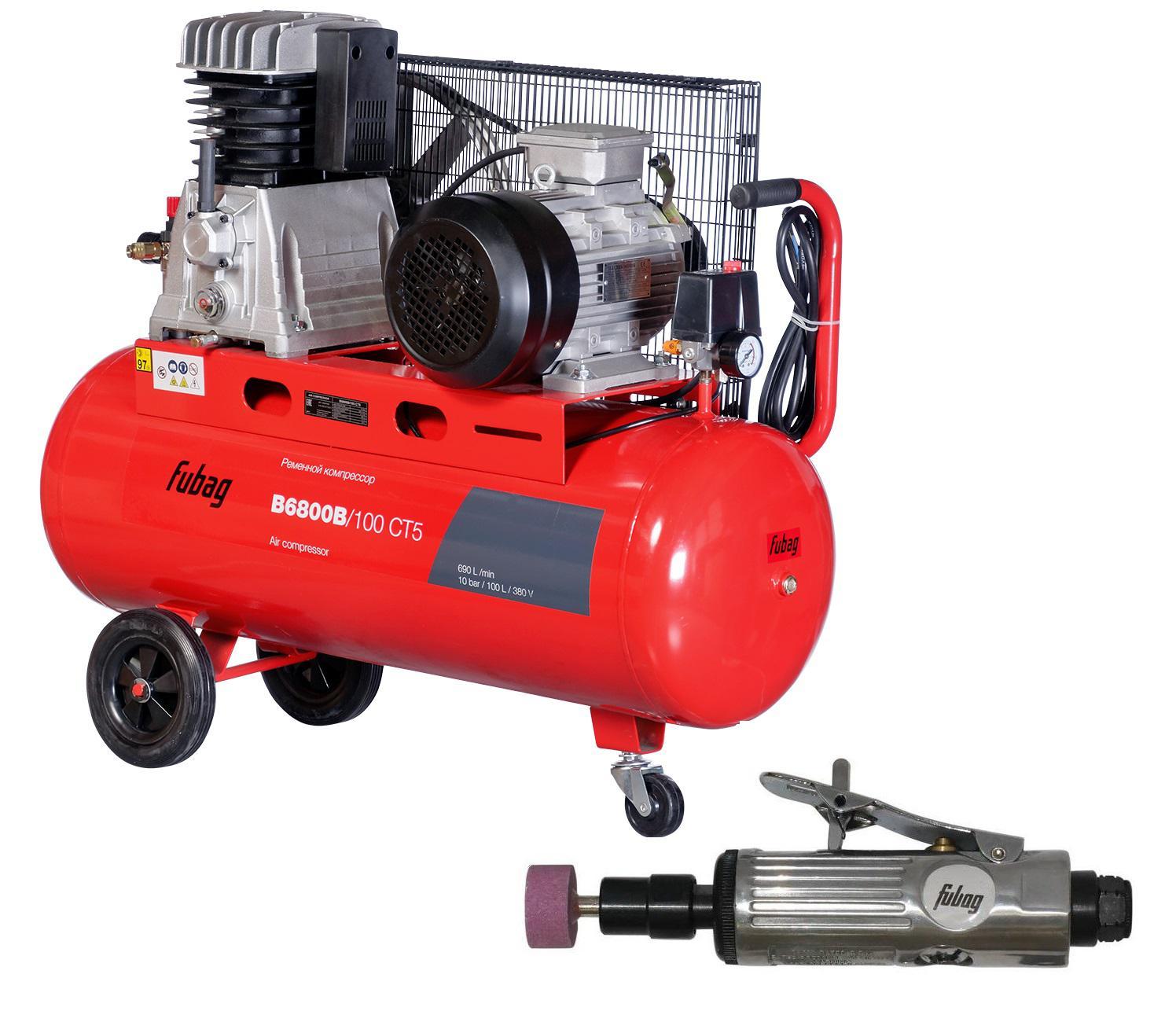 Компрессор Fubag B6800b/100 СТ5 + Шлиф. машина gl103 компрессор fubag b4000b 100 см3 45681496