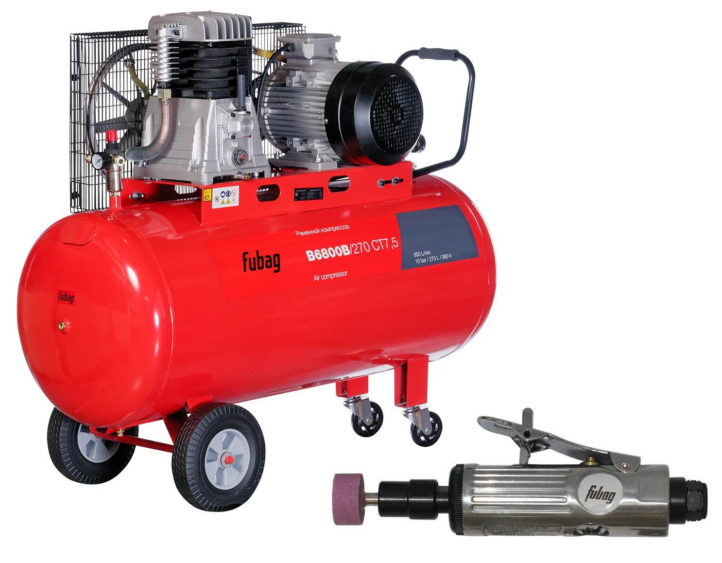 Набор Fubag Компрессор b6800b/270 ct7.5 + Шлиф.машина gl103  компрессор поршневой fubag b6800b 270 ст7 5