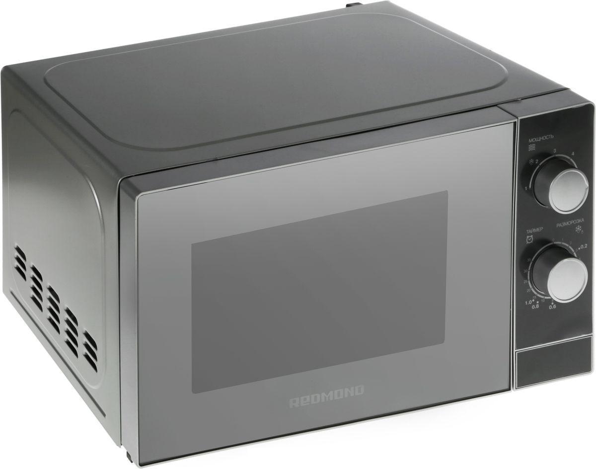 Купить со скидкой Микроволновая печь Redmond Rm-2001