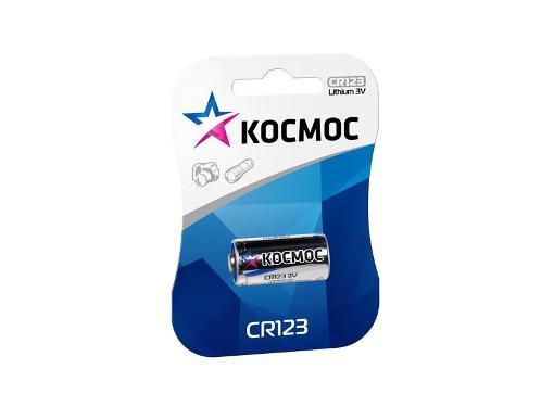 Батарейка КОСМОС KOCCR1231BL Тип: CR123 (Кол-во в уп. 1шт.)