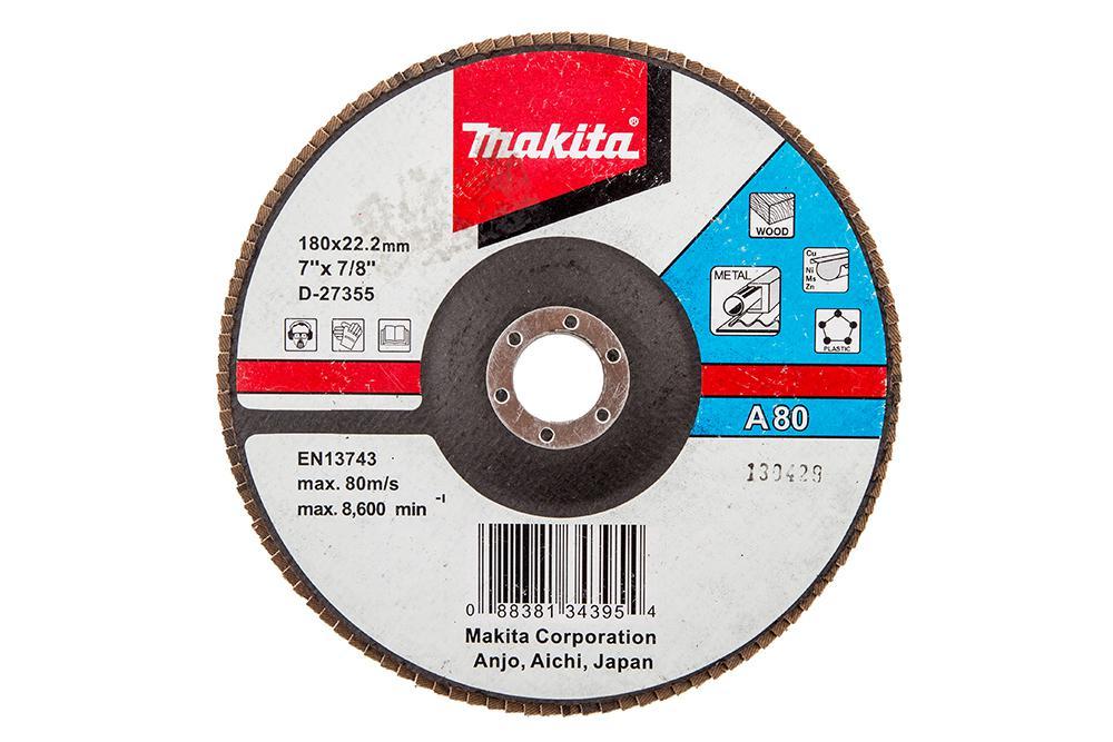 Круг Лепестковый Торцевой (КЛТ) Makita D-27355 круг лепестковый торцевой клт makita d 28117