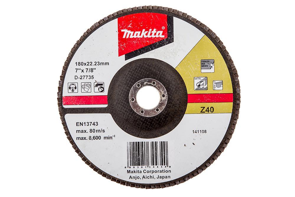 Круг Лепестковый Торцевой (КЛТ) Makita D-27735 круг лепестковый торцевой клт makita d 28117