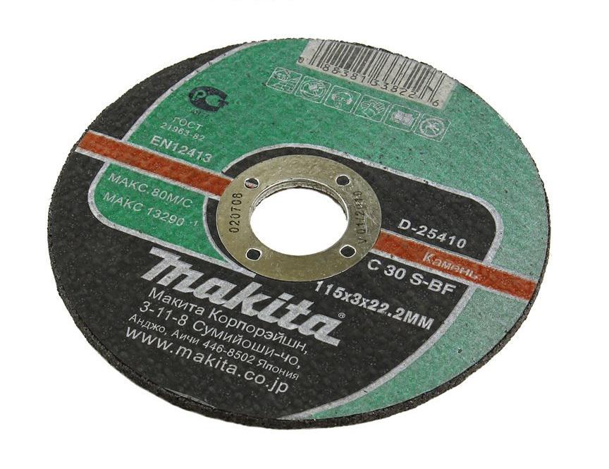 Круг отрезной Makita D-25410