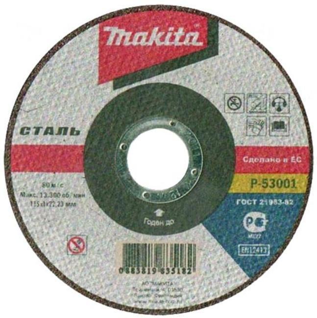 Круг отрезной Makita P-53001 sp 53001 штатив тренога