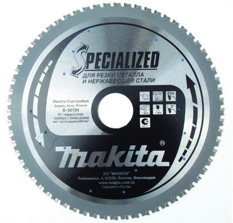 Диск пильный твердосплавный Makita B-34154 диск пильный твердосплавный hammer 335х32 30мм 64 зуб