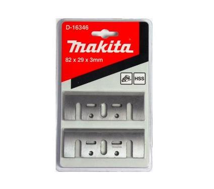 Ножи для рубанка MAKITA 82мм (793004-6)