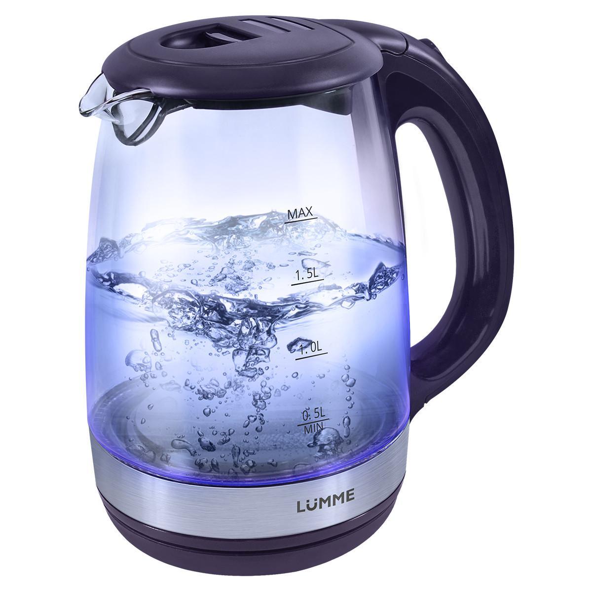 Чайник Lumme Lu-135 синий сапфир чайник lumme lu 134 2200 вт черный жемчуг 2 л стекло