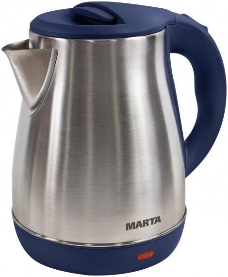 Чайник Marta Mt-1091 синий сапфир