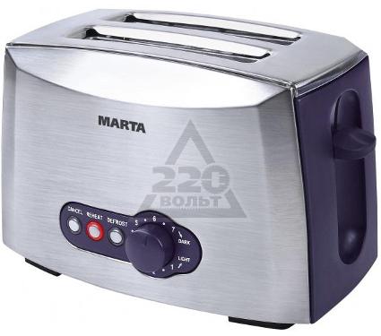 Купить Тостер MARTA MT-1705 темный топаз, тостеры