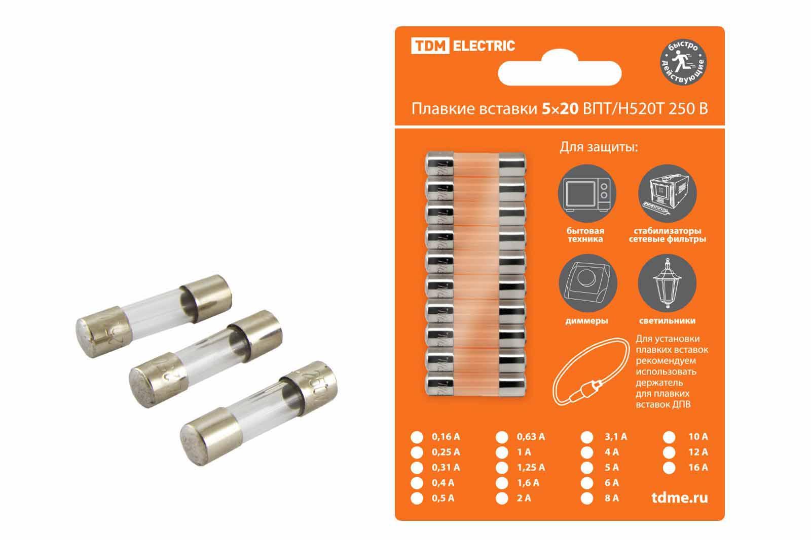 Плавкая вставка Tdm Sq0738-0017 шина tdm sq0801 0017