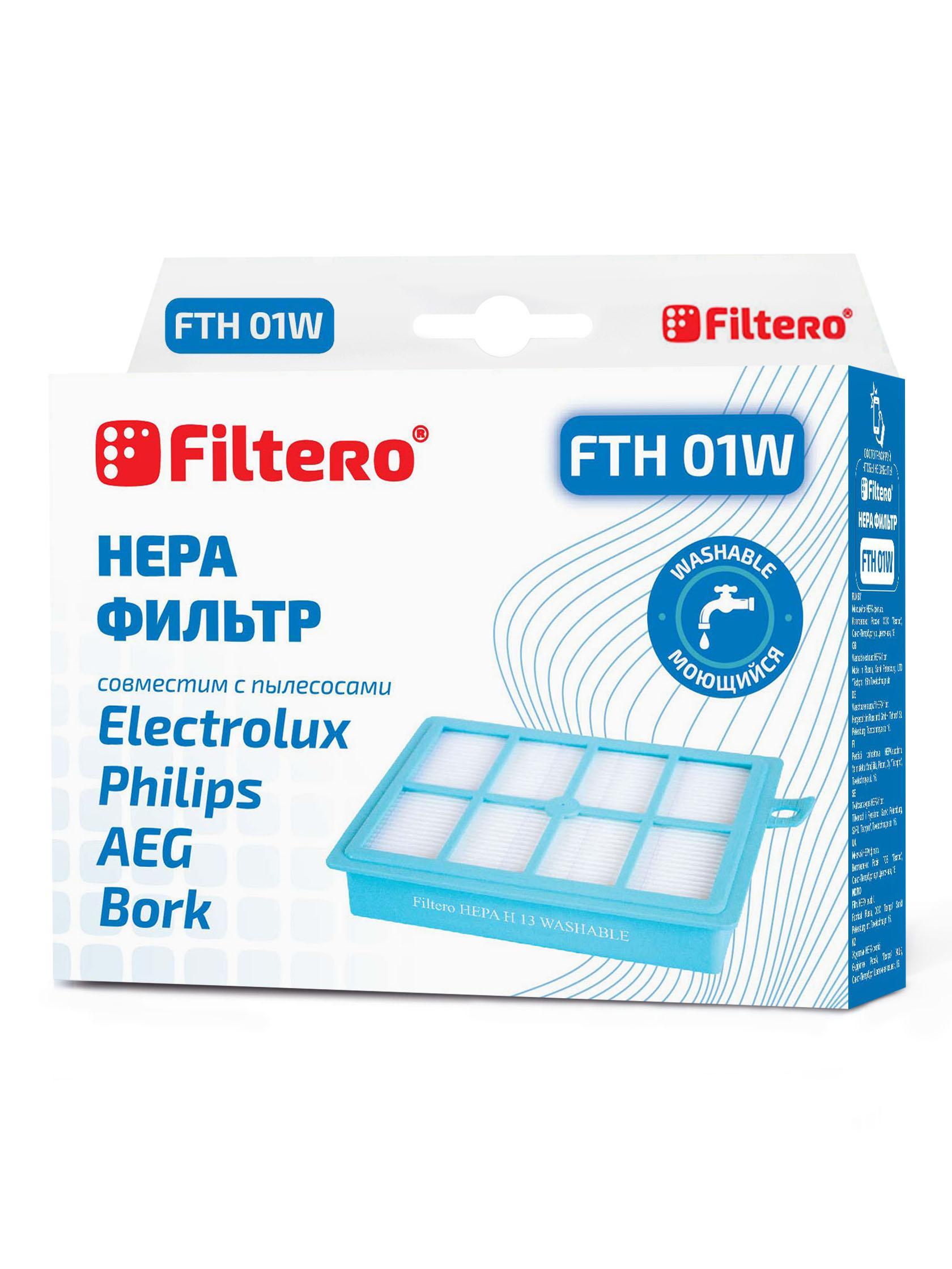 Фильтр Filtero Fth 01 w elx нера фильтр filtero fth 01 w elx 1 шт для пылесосов aeg arnica bork electrolux philips