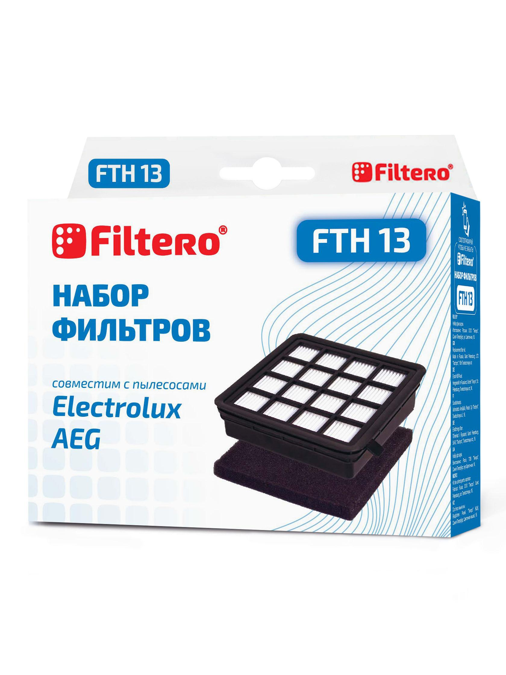 Фильтр Filtero Fth 13 elx цены