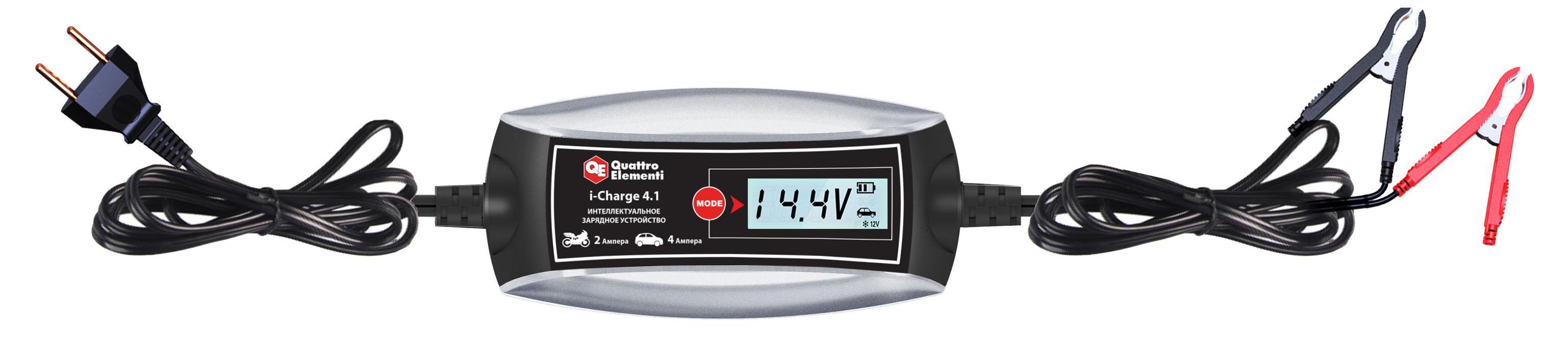 Зарядное устройство Quattro elementi 244-841i-charge4.1 коробка передач audi 80 quattro б у куплю в донецкой области