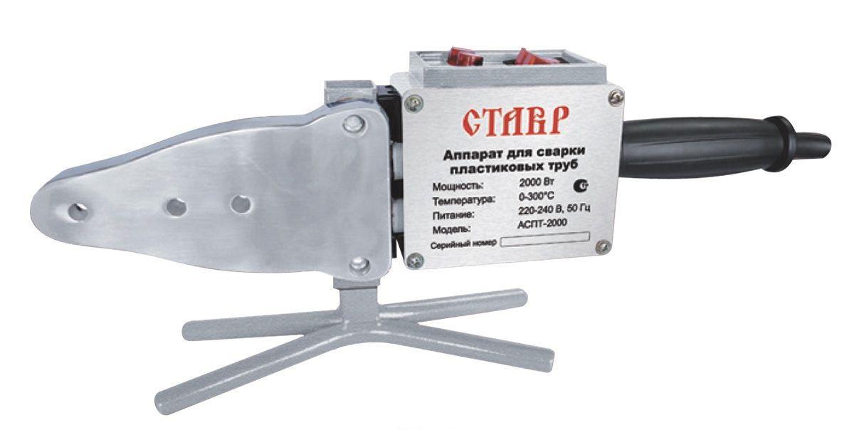 Аппарат для сварки пластиковых труб СТАВР АСПТ2000 аппарат для сварки пластиковых труб patriot pw 205 170302010
