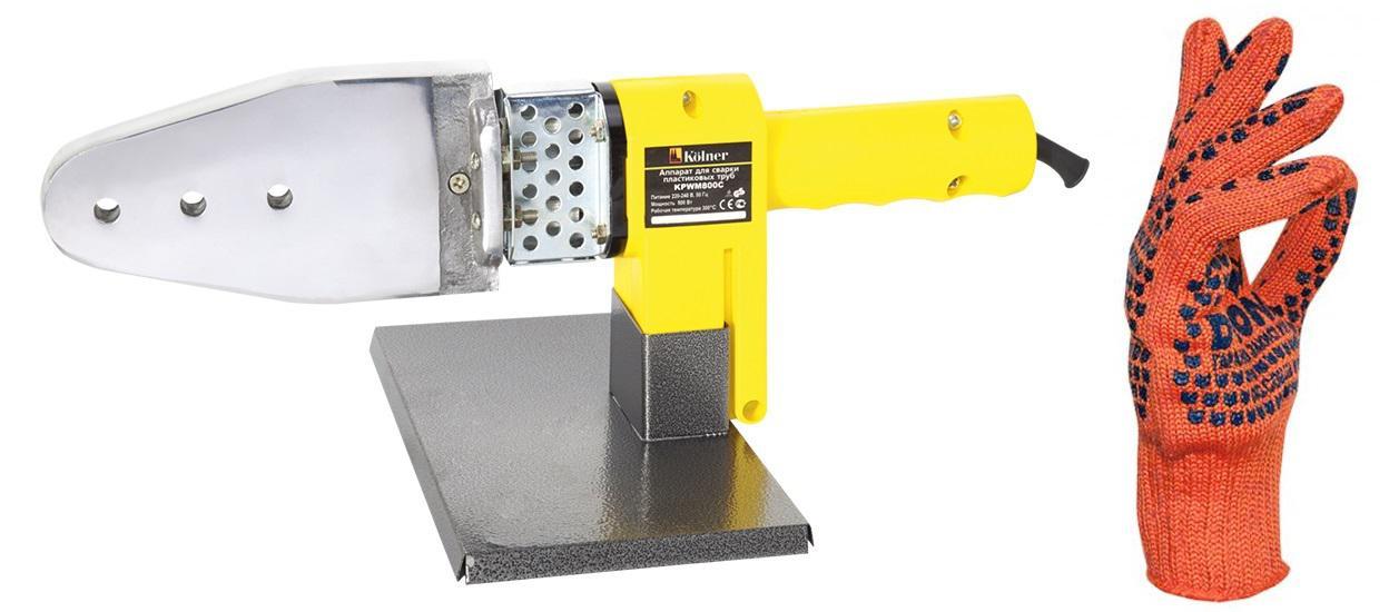 Аппарат для сварки пластиковых труб Kolner 800 Мc + перчатки