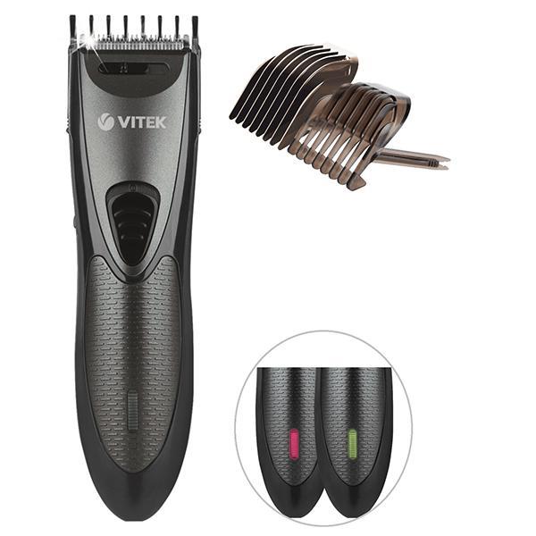 Машинка для стрижки Vitek Vt-2567(gr) машинка для стрижки волос vitek vt 2511 bk чёрный