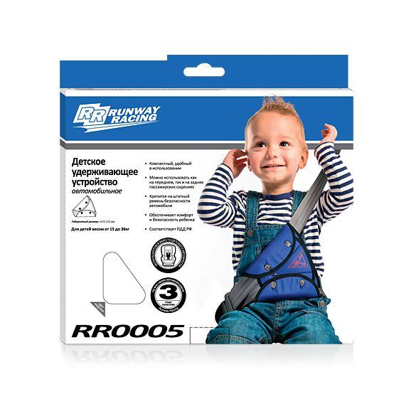Устройство Runway racing Rr0005