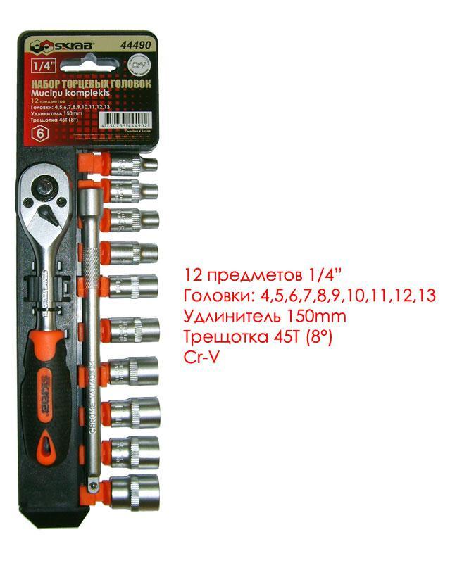 Набор головок Skrab 44490 набор торцевых головок jonnesway 3 8dr 6 22 мм и комбинированных ключей 7 17 мм 36 предметов