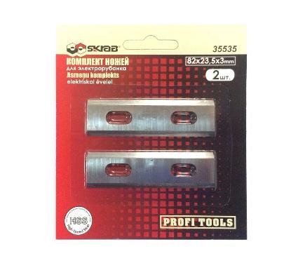 Ножи для рубанка SKRAB 82мм (35535)