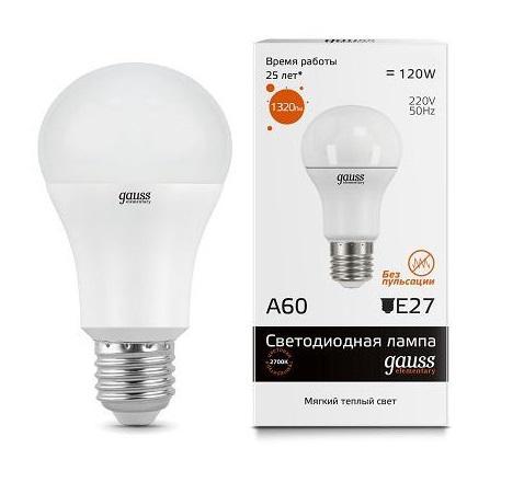 Лампа светодиодная Gauss набор 9+1 в подарок led elementary 23215