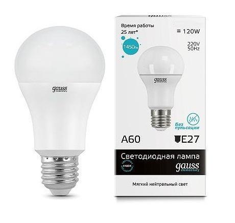 Лампа светодиодная Gauss набор 9+1 в подарок led elementary 23225