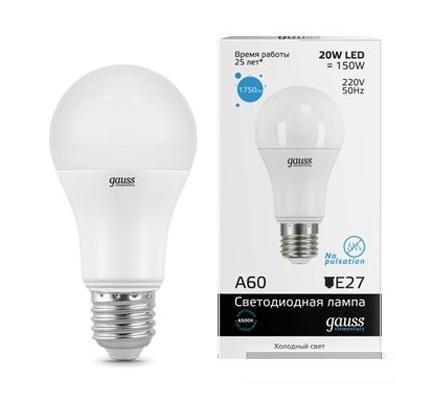 Лампа светодиодная Gauss набор 9+1 в подарок led elementary 23239