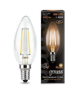 Лампа светодиодная Gauss набор 9+1 в подарок 103801105