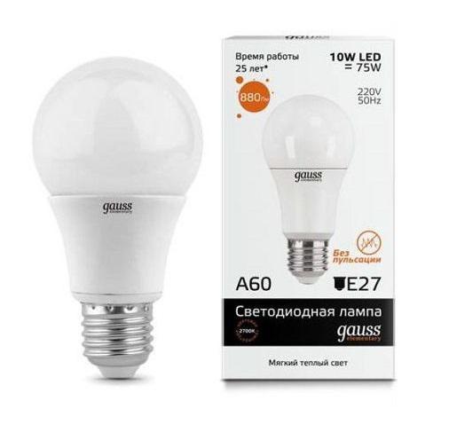 Лампа светодиодная Gauss набор 9 шт +1 в подарок elementary 23210