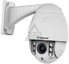 Камера видеонаблюдения VSTARCAM C8833WIP(X4)
