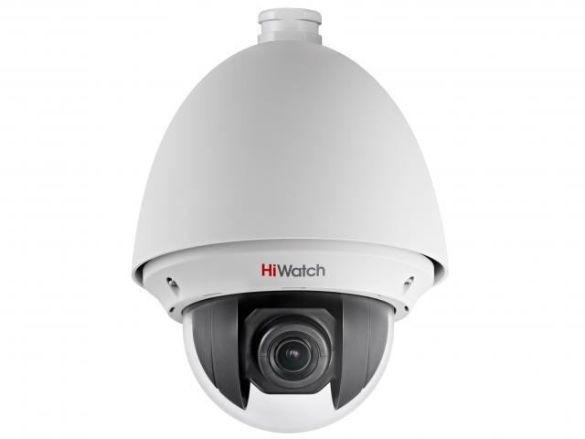 Камера видеонаблюдения Hiwatch Ds-t255
