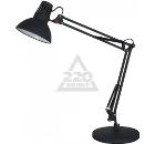 Лампа настольная ARTE LAMP A2043LT-1BK