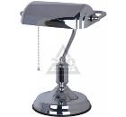 Лампа настольная ARTE LAMP A2494LT-1CC