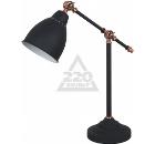 Лампа настольная ARTE LAMP A2054LT-1BK