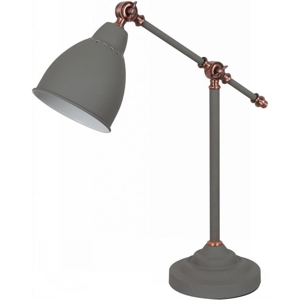Лампа настольная Arte lamp A2054lt-1gy