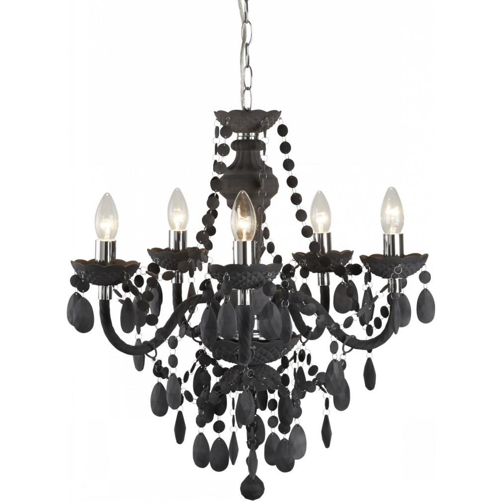 Светильник подвесной Arte lamp A8888lm-5gy linvel lv 8888 5