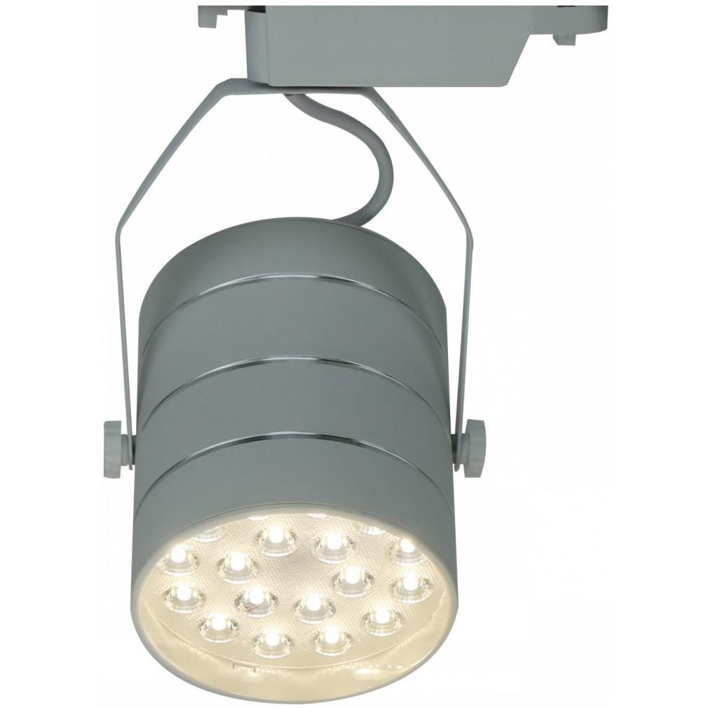 Светильник потолочный Arte lamp A2718pl-1wh