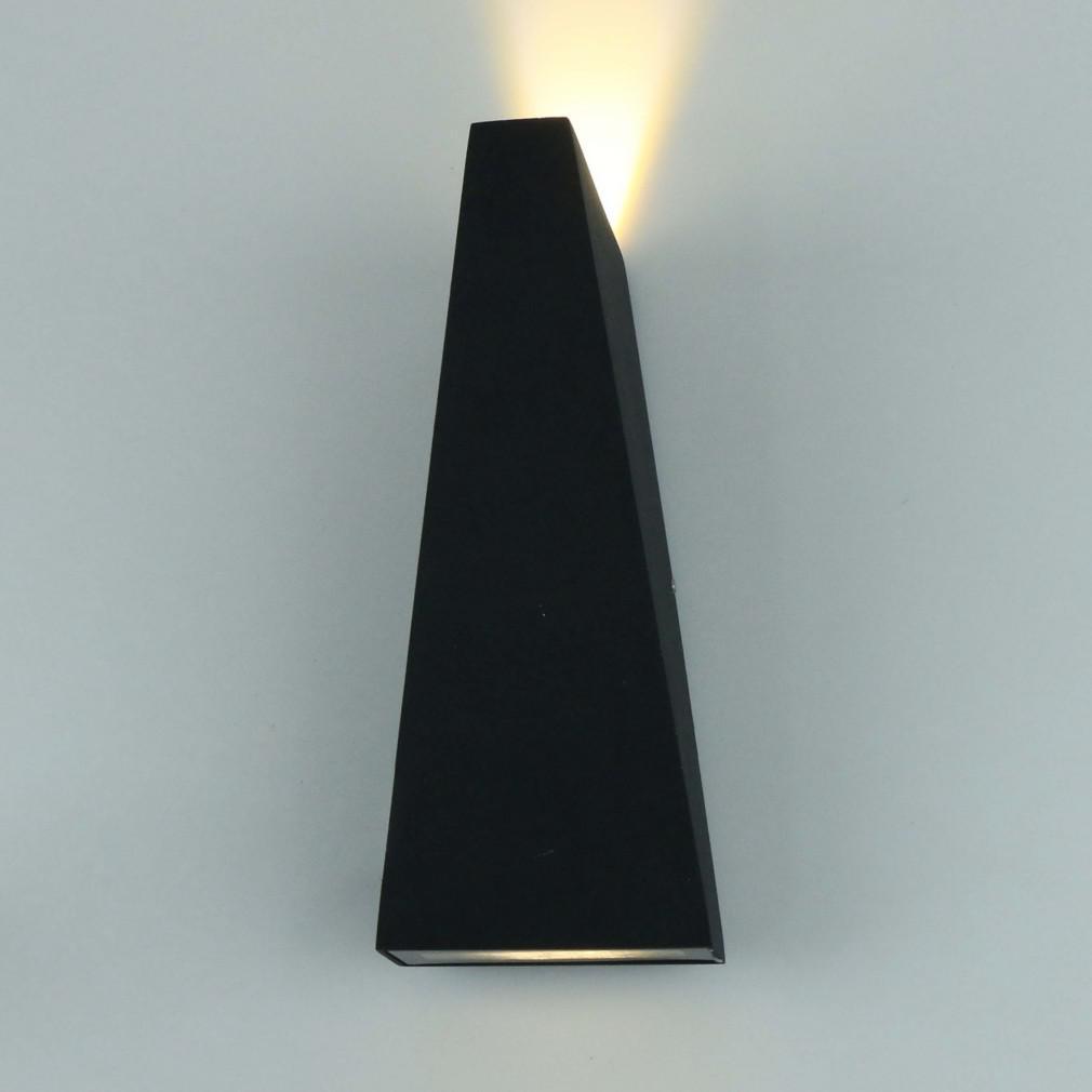 Светильник уличный Arte lamp A1524al-1gy