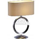 Лампа настольная DIVINARE 4069/02 TL-1
