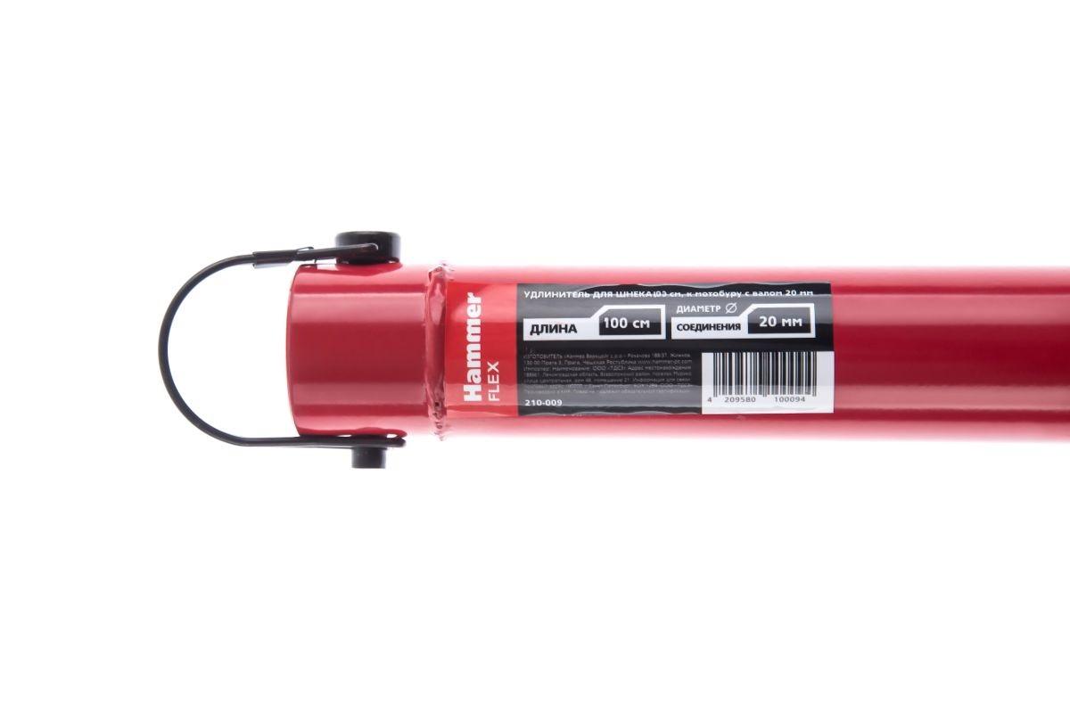 Удлинитель Hammer 210-040