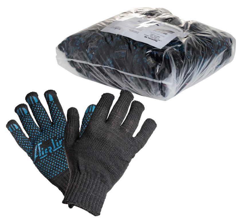 Перчатки Airline Awg-c-04 б у станки делать х б перчатки