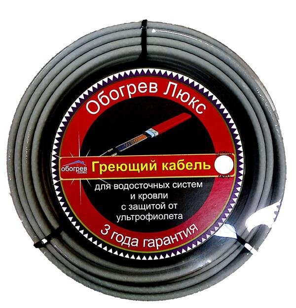 Греющий кабель ОБОГРЕВ ЛЮКС 30 Вт/м 15м