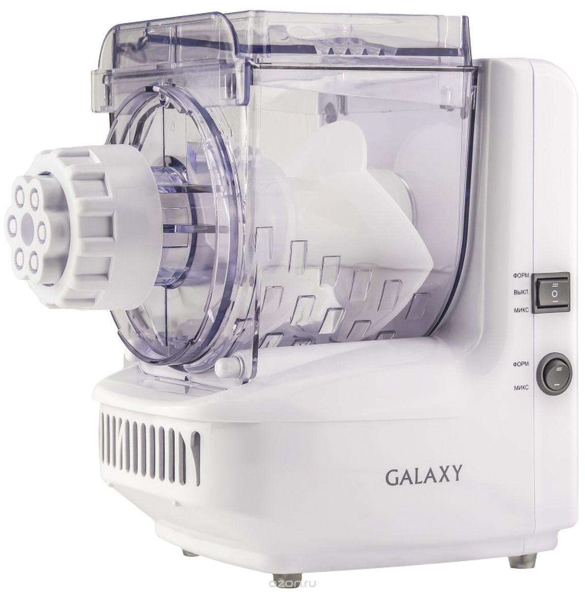 Galaxy Semiconductor Макаронница Galaxy Gl 2550 (гл2550)