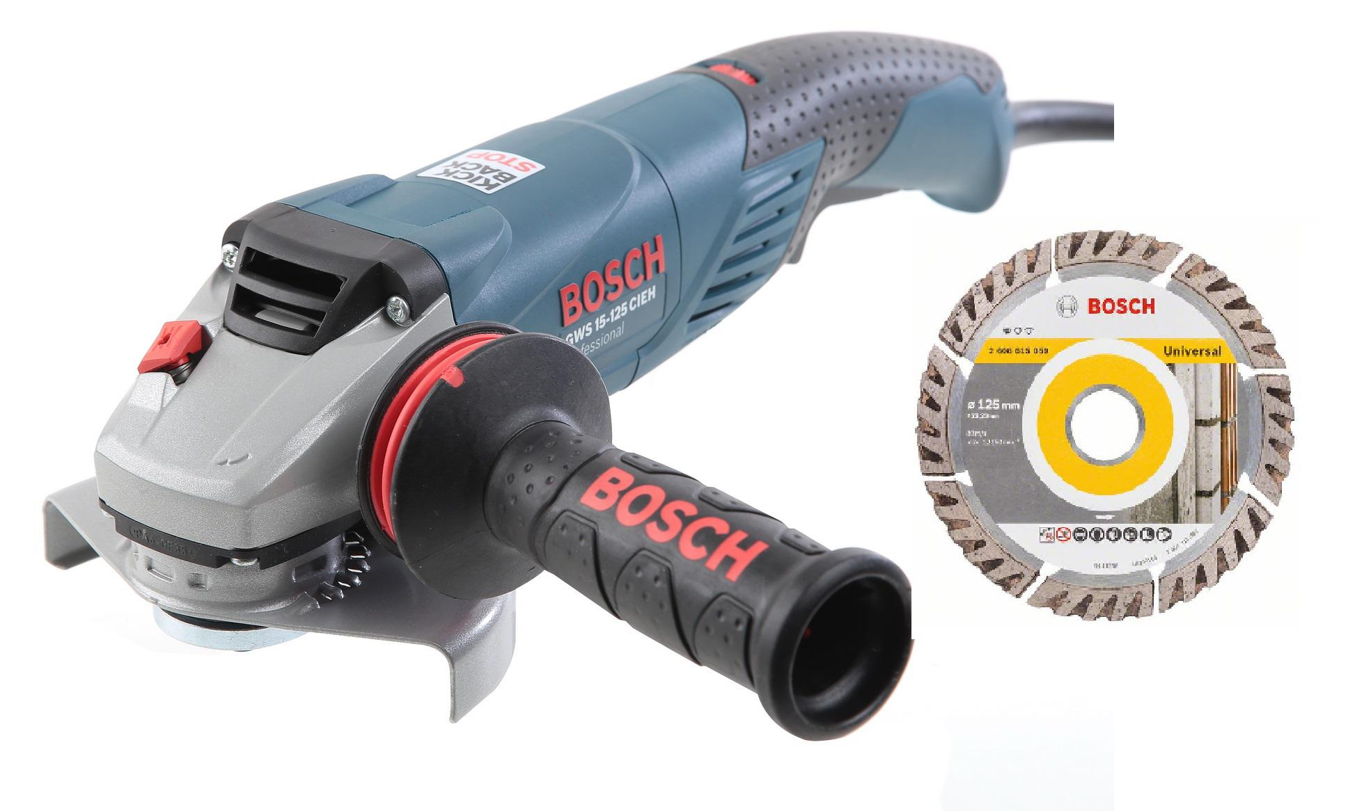 Набор Bosch УШМ (болгарка) gws 15-125 cieh (0.601.830.322) +Круг алмазный 2608615059 болгарка bosch gws 1000