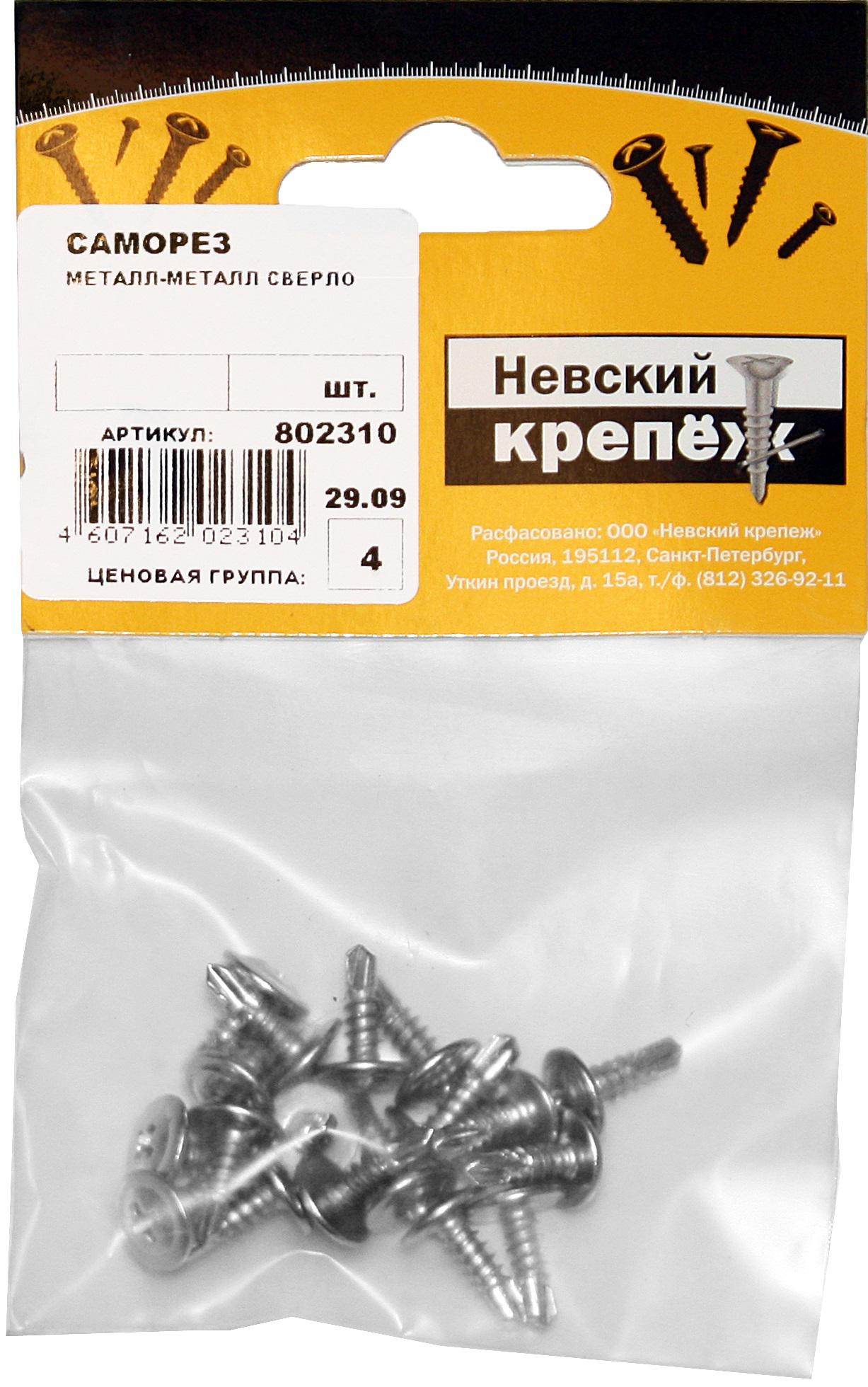 Саморез НЕВСКИЙ КРЕПЕЖ 802310