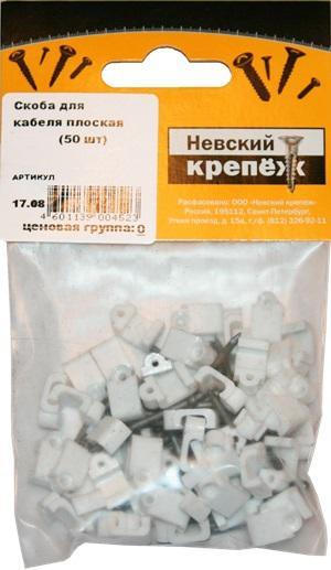 Скоба НЕВСКИЙ КРЕПЕЖ 800454