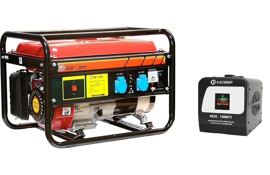 Набор КАЛИБР Бензиновый генератор БЭГ-3011 +Стабилизатор напряжения АСН - 1000/1
