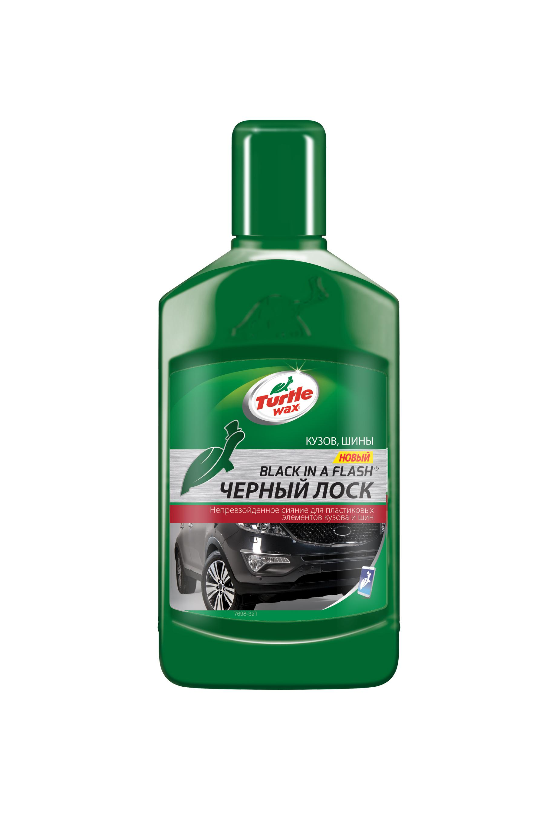 Восстановитель Turtle wax Black in a flash Черный лоск 300мл антидождь 300 мл turtle wax clearvue rain repel 53022