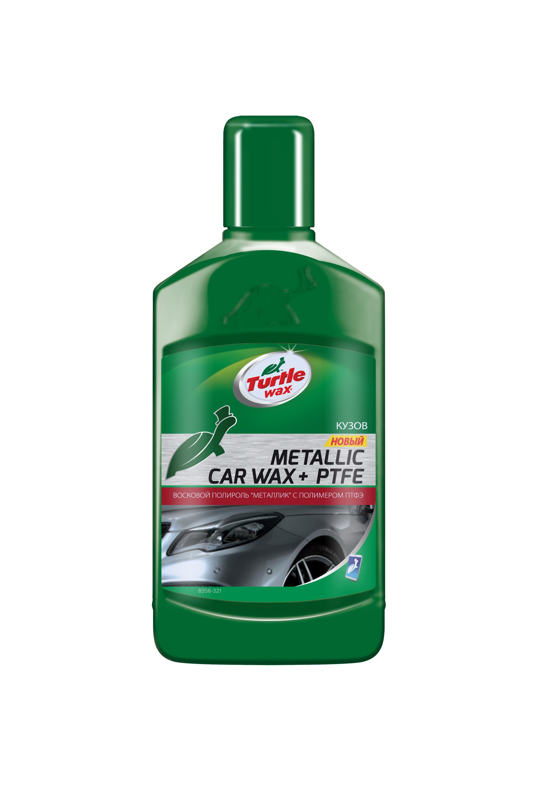 Полироль Turtle wax Ptfe car wax metallic + ptfe 500мл антицарапин turtle wax fg7464